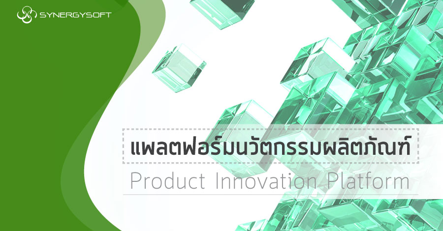 Product Innovation Platform