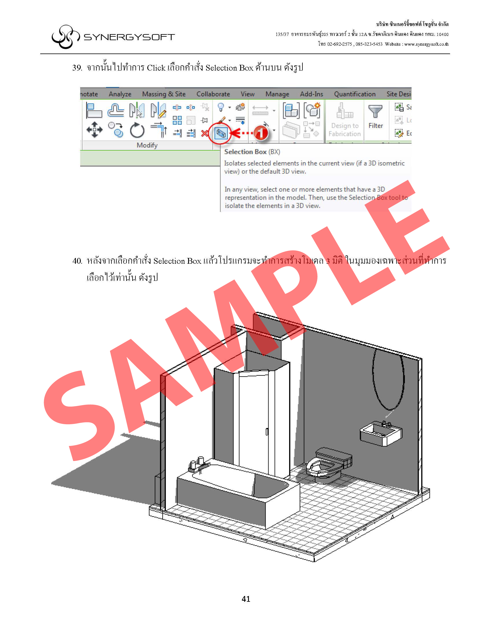 Revit MEP Page 2 Book