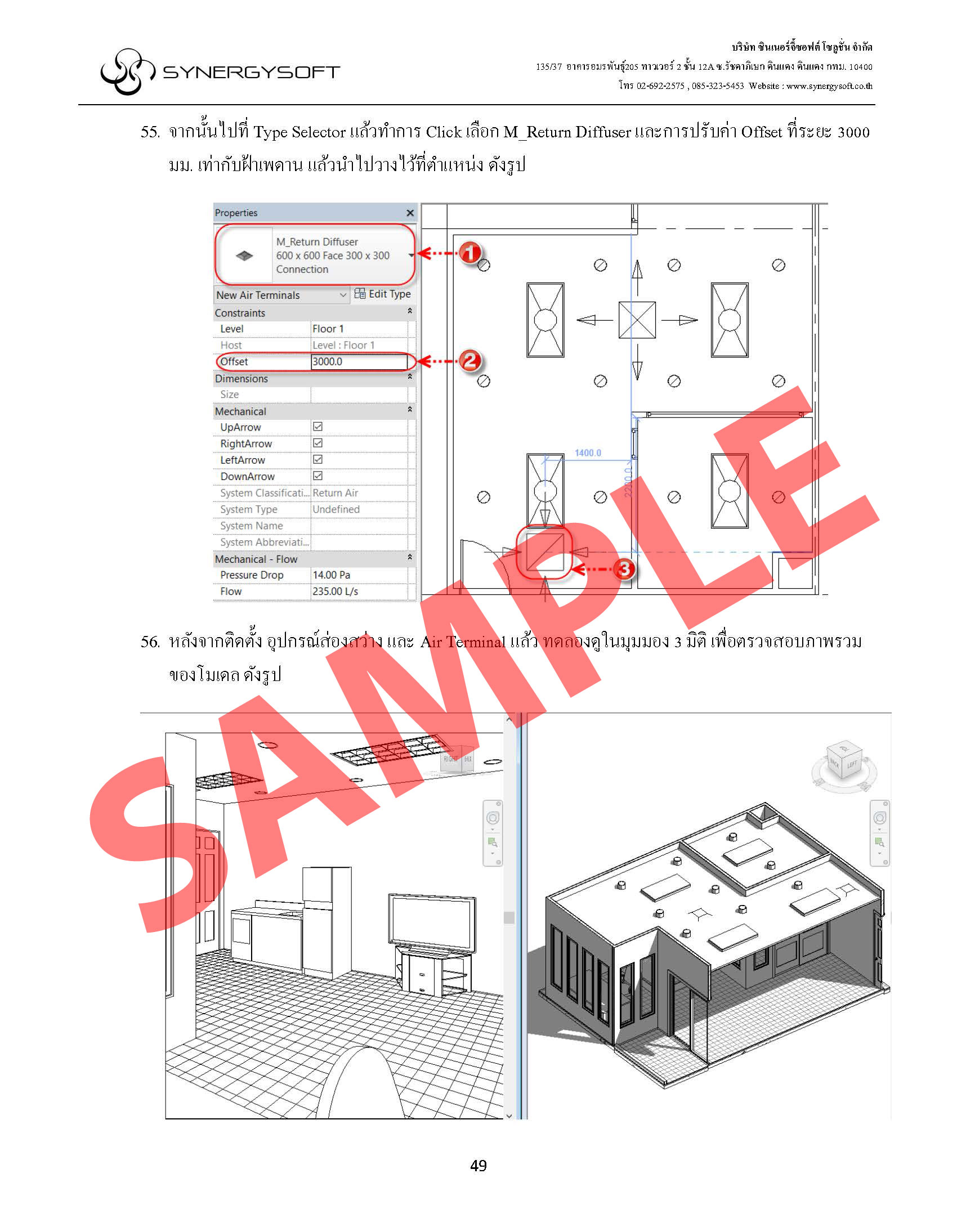 Revit MEP Page 3 Book