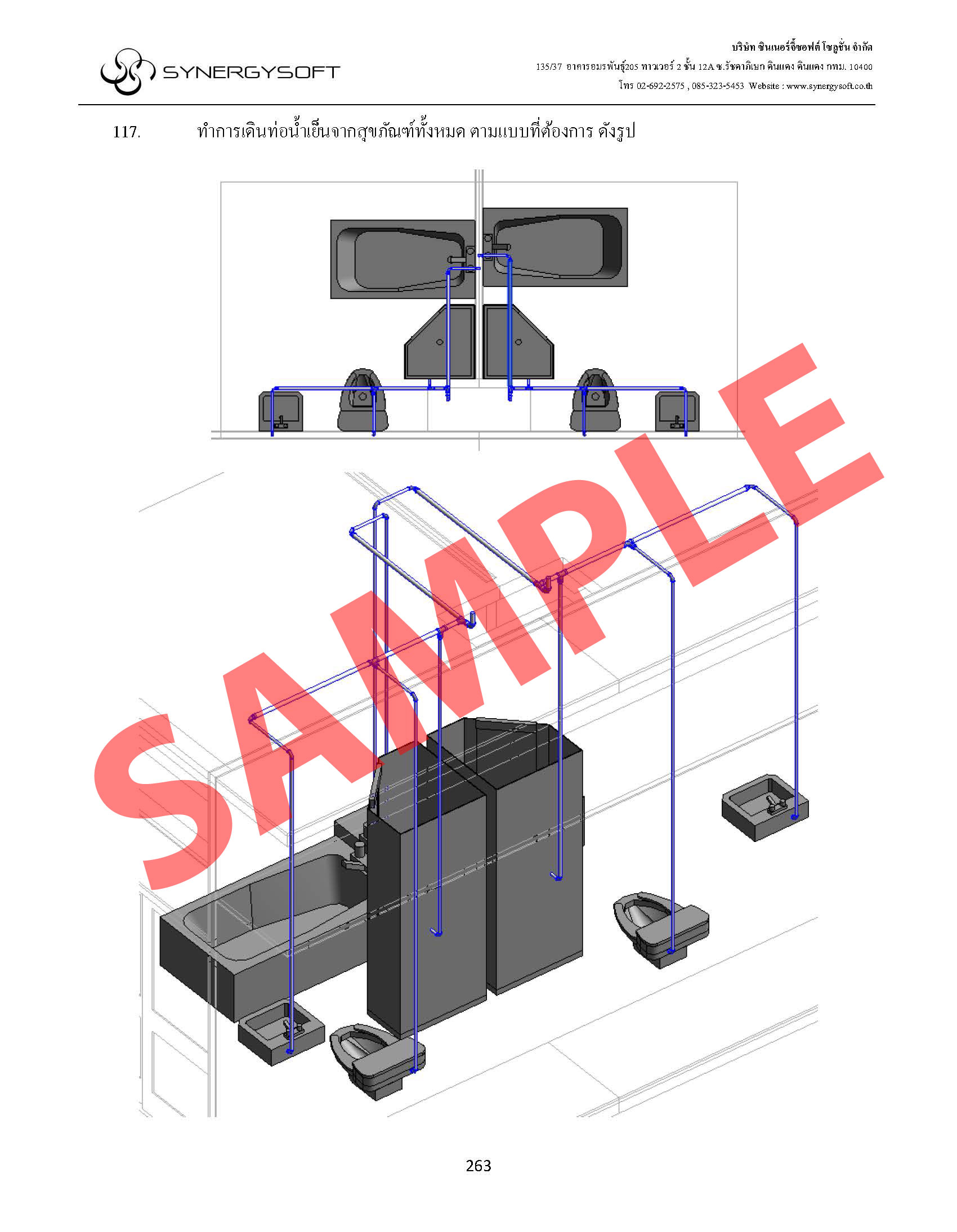 Revit MEP Page 4 Book
