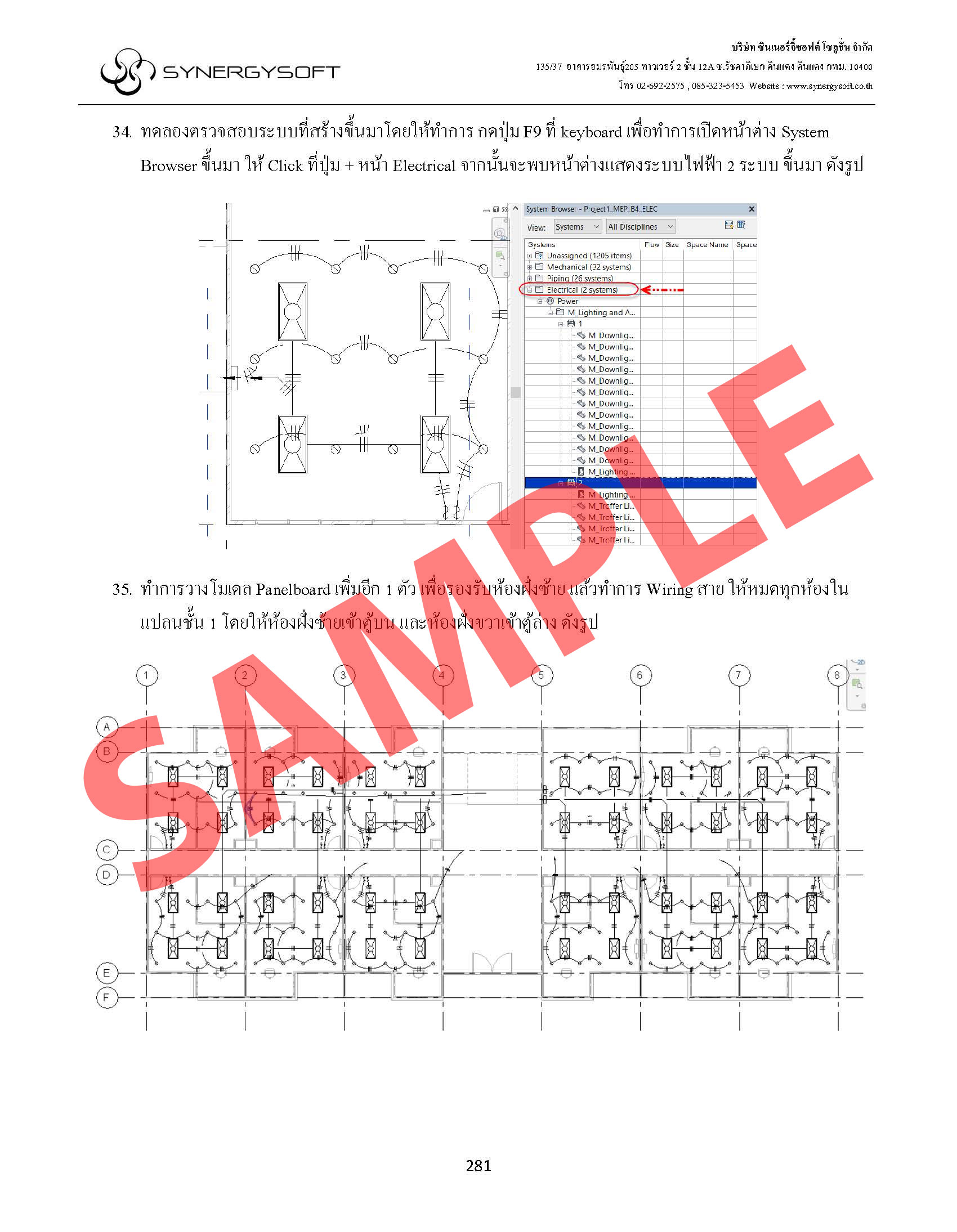 Revit MEP Page 5 Book