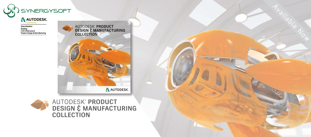 Autodesk Product Design and Manufacturing Collection 2018